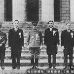 大東亜会議