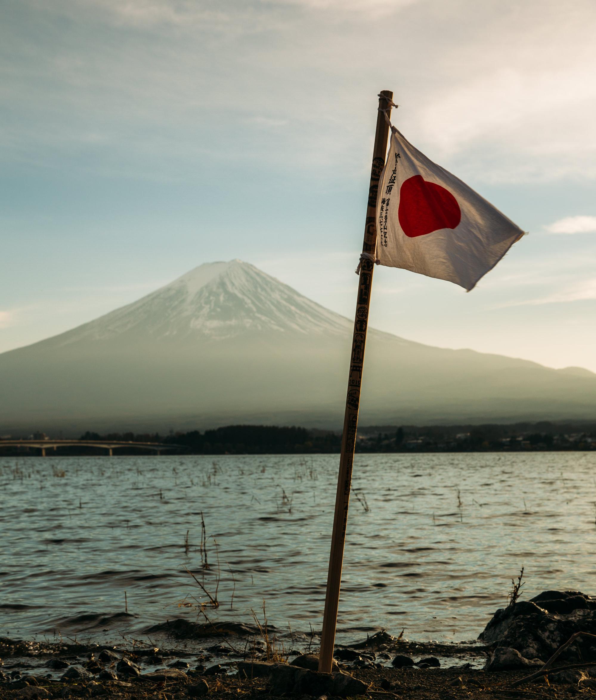 日本は破綻しない
