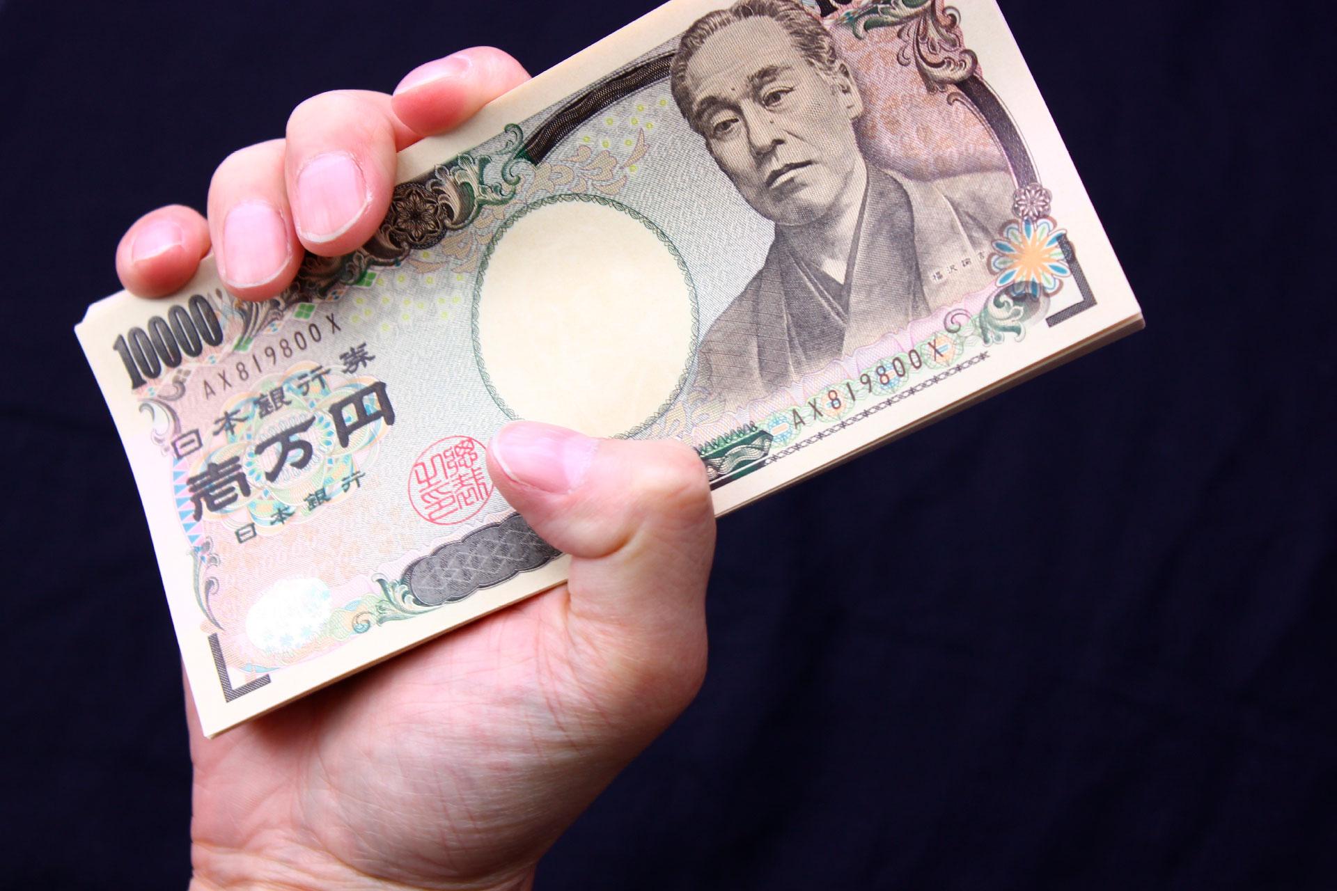 お金の誕生